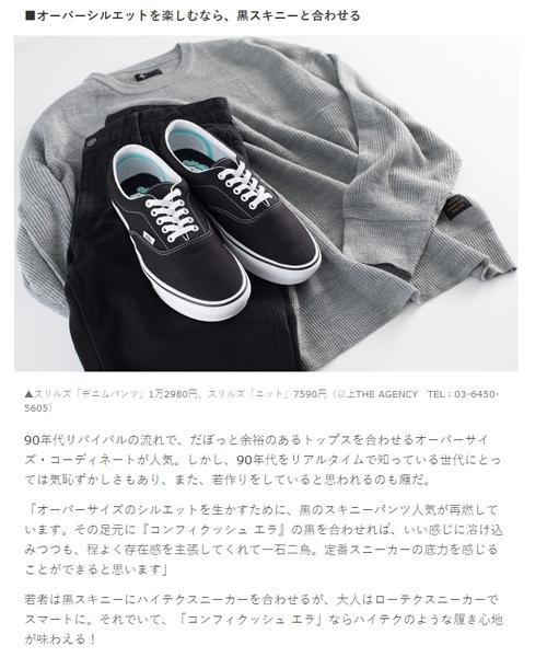 news_0115_2
