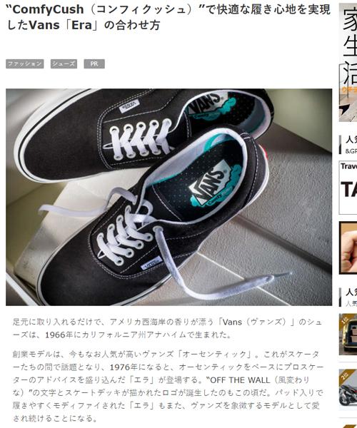 news_0115_3